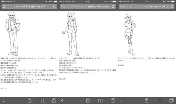 N8oClPVのコピー