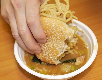menburger13