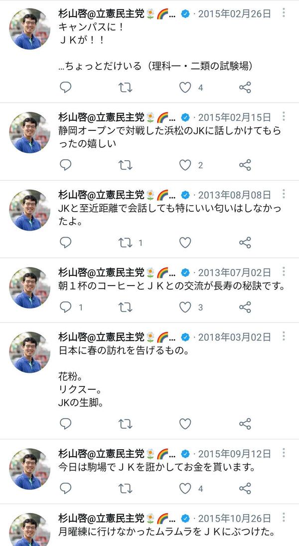 sugiyamakei_4