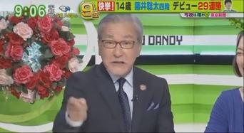 29連勝の藤井四段に大竹まことがブチギレ 「これ以上調子に乗らすな。誰かシメてやれ!」