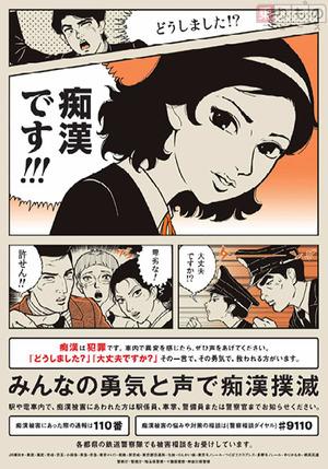 160531_chikanbokumetsucp_01