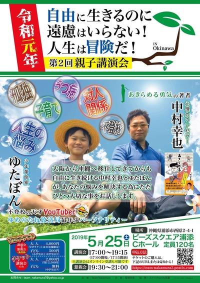 http://livedoor.blogimg.jp/dqnplus/imgs/b/0/b0391cae-s.jpg