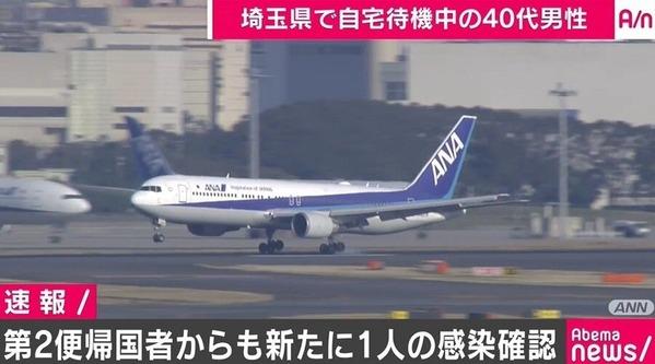 20200211-00010027-abema-000-4-view