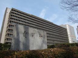 大阪高等裁判所