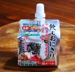 nomu-onigiri5