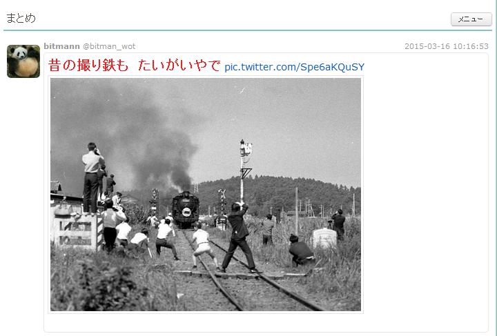 ネットで拾った変な画像120枚目 [無断転載禁止]©2ch.net->画像>1410枚