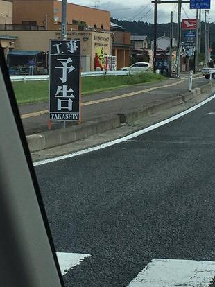 l_kikka_160828takashin2