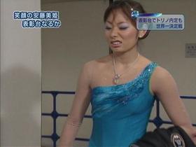 安藤美姫1