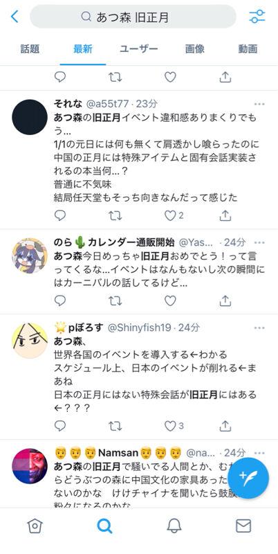 3YXQDOW