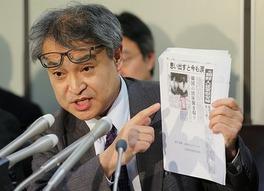 【慰安婦】 元朝日記者の植村隆氏が文春など提訴…犯罪者であるかのような印象を植え付けられ、名誉毀損