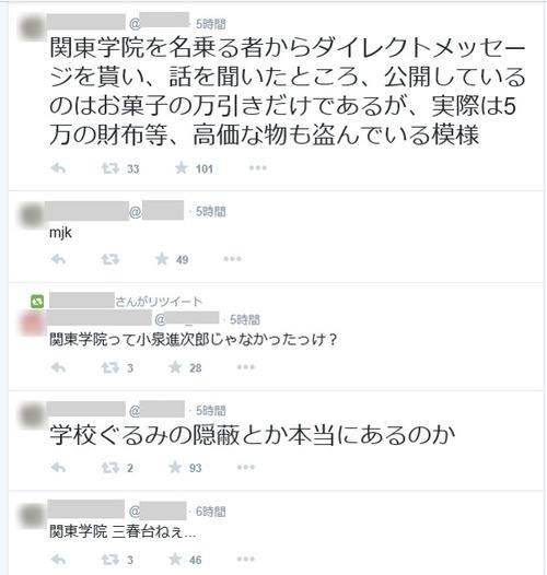 twitter_Manbiki_005