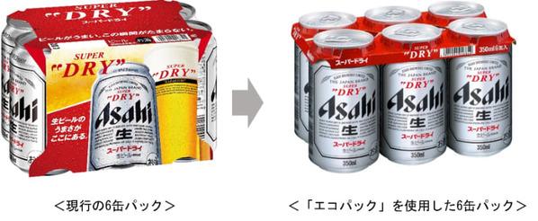 asahi_01_o