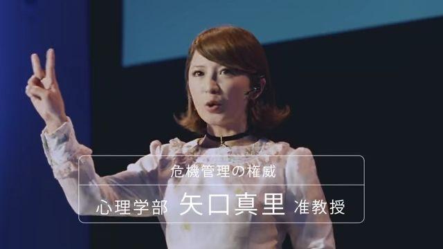 http://livedoor.blogimg.jp/dqnplus/imgs/c/d/cd19042c.jpg