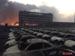 【画像】 中国天津の爆発現場の街が凄い事に! まるで北斗の拳やfalloutの世界と話題に