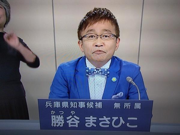 【画像】 勝谷誠彦さんの印象が変わりすぎと話題に