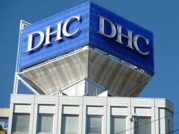 DHC会長「フェイクニュースばかり垂れ流す朝日新聞は我慢の限界を越えた 今後一切広告を出さない」