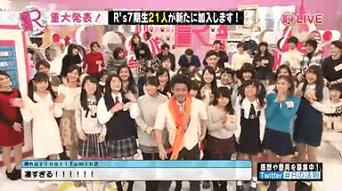 NHK、山口達也と女子校生が出演している教養バラエティー番組「Rの法則」を放送中止