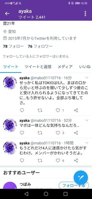 ZD7Nq3R (1)
