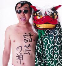 たむらけんじが大阪市長候補に急浮上
