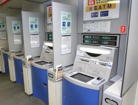 数百円で3連休を過ごす人も…ATM停止で「みずほ難民」が続出