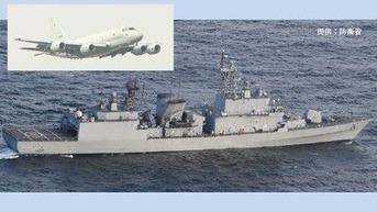 韓国軍「自衛隊機の接近で船が激しく揺れた」