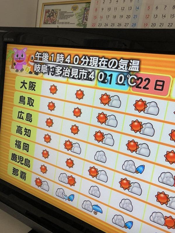 【猛暑】 岐阜県多治見 40℃