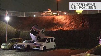 81歳女性の運転する車が転落、希少車「ケンメリGT-R」を下敷きにして潰す