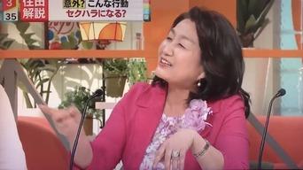 【悲報】 女性弁護士「福山雅治さんや木村拓哉くんなら、セクハラされてもOK」