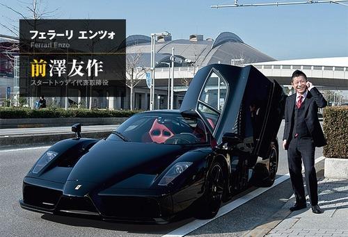 wildstyle_maezawaaisya02