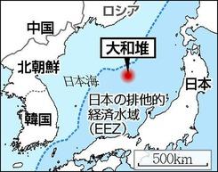 【誰が操業して良いと言った】 韓国当局、日本の排他的経済水域で日本漁船に操業停止要求