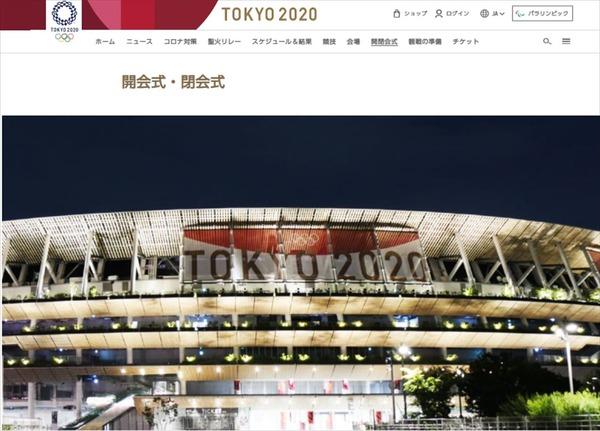 olympic210721