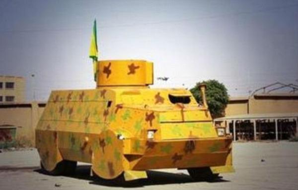 Kurdish2new