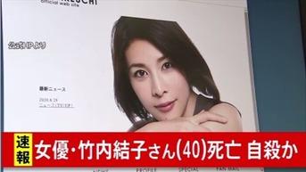 news4087966_50 (1)