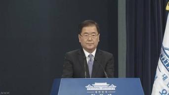 """北朝鮮 """"体制保障されるなら核保有の理由はない"""" 韓国政府発表"""