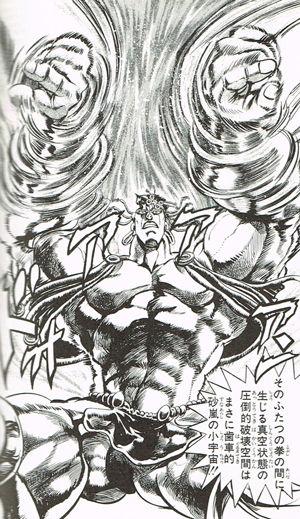 2-5神砂嵐
