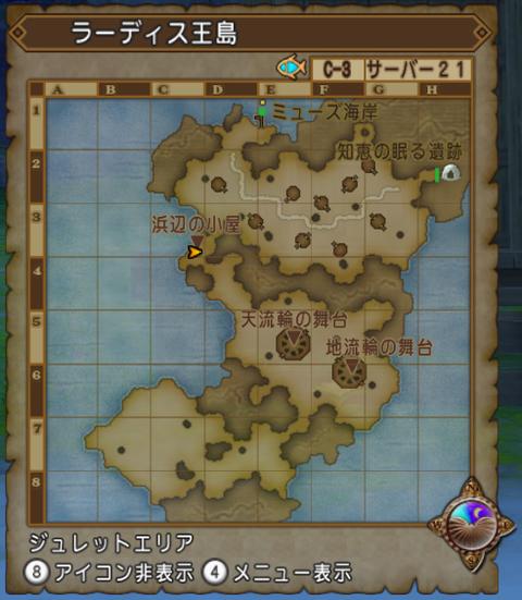 ラーディス王島マップ