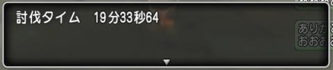 20170416メイヴ4初討伐6