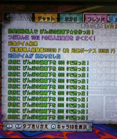 _20161005_003128