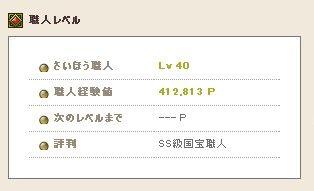 2014-01-10_110731