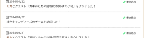Screenshot_2014-10-06-14-41-40