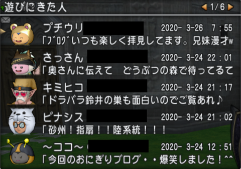2020-03-26 (32)