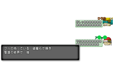 2020-06-10 (15)