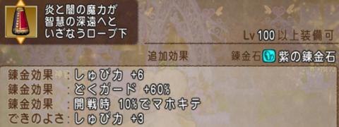 2019-10-08 (89)