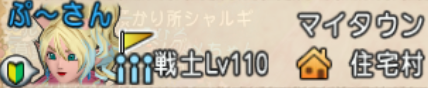 2020-02-12 (135)