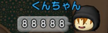 2020-04-04 (248)