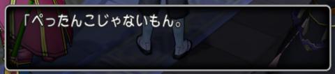 2019-01-05 (134)