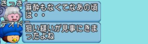 2019-08-01 (66)