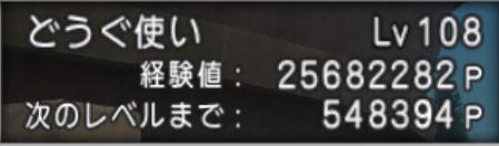 2019-06-29 (16)