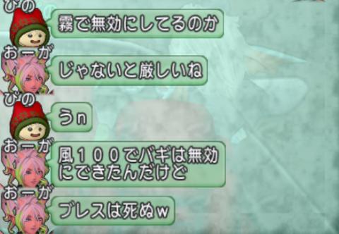 2020-01-30 (278)