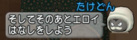 2020-04-04 (135)